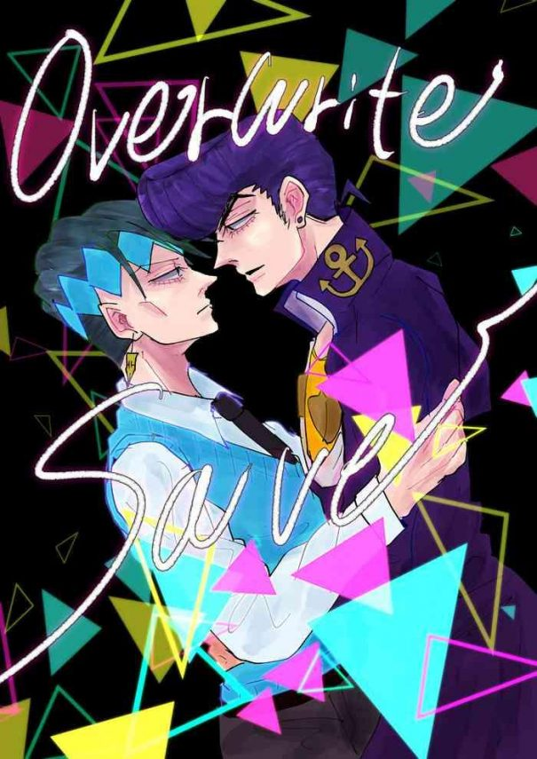 jouro overwrite save cover