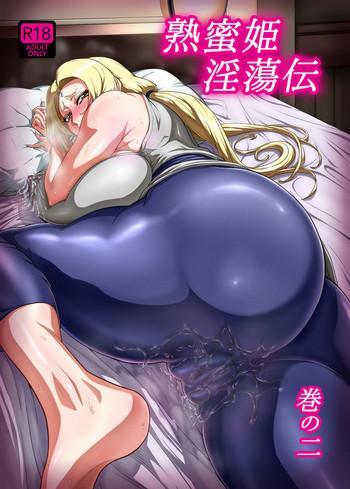 Sex Toys Jukumitsuki Intouden 2- Naruto hentai Huge Butt
