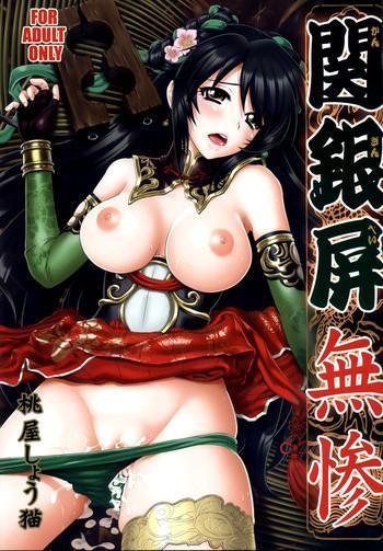 Footjob Kan Ginpei Muzan- Dynasty warriors hentai Car Sex