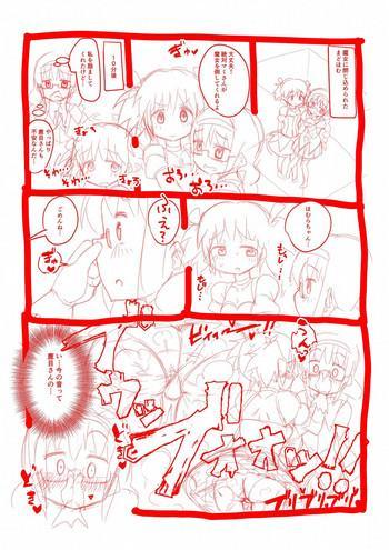 Solo Female MadoMagi- Puella magi madoka magica hentai Daydreamers