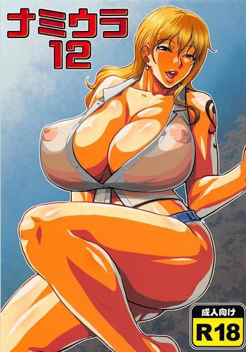 Fuck My Pussy Hard Nami Ura 12- One piece hentai Jacking