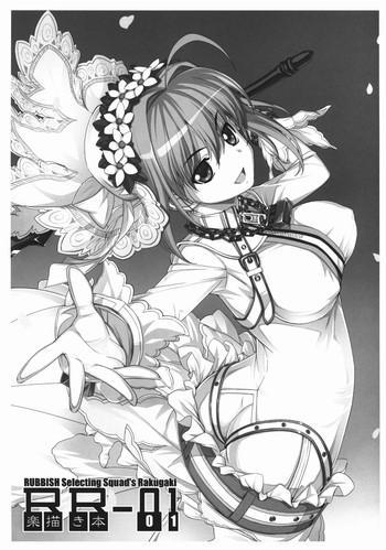 Amateur RR-01- Touhou project hentai Fate stay night hentai Puella magi madoka magica hentai Fate zero hentai Suite precure hentai Mawaru penguindrum hentai Gundam age hentai 69 Style