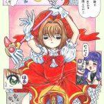 Panties Sakura Card Captor (futanari) full color [JINJIN]- Cardcaptor sakura hentai Foda