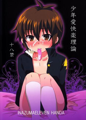 Passivo Shounen-ai Kairaku Riron- Inazuma eleven hentai Hairy Pussy