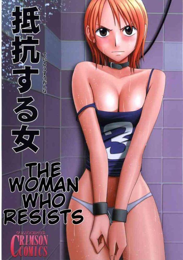 White Teikou Suru Onna | The Woman Who Resists- One piece hentai Cam