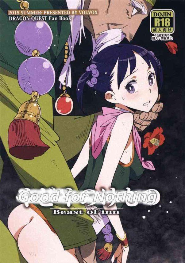 Rope Yadoya no Kemono – Beast of inn | Good for Nothing- Dragon quest iii hentai Culona
